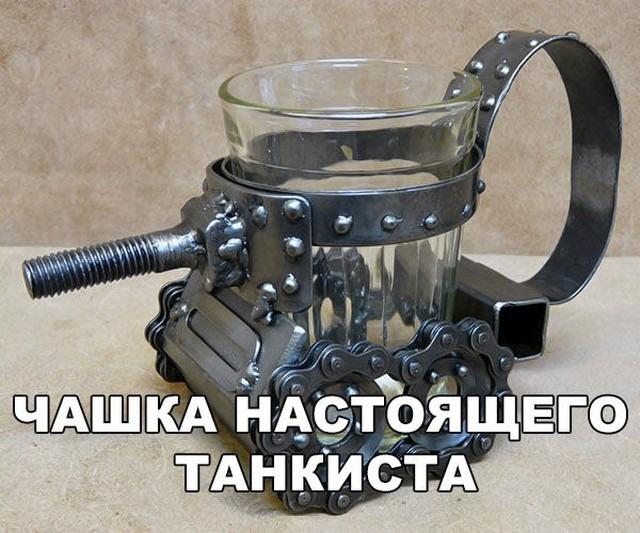 Фото прикол  про чашку и танк