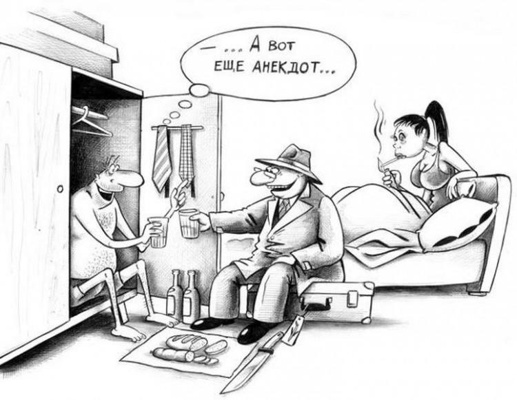 Картинка  про любовников и анекдоты
