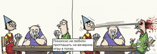 Картинка  про пиноккио, покер, жестокий черная