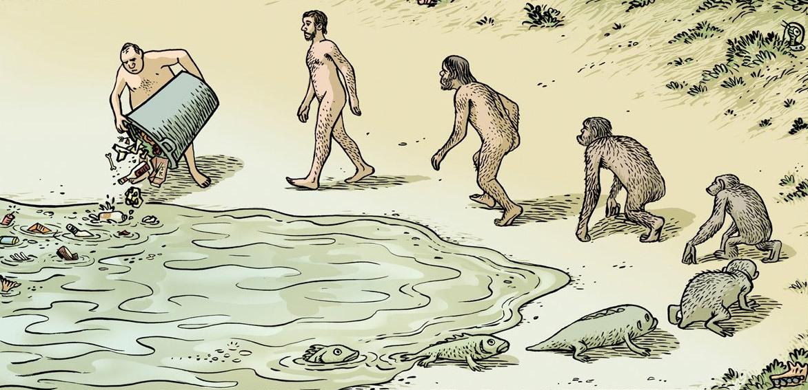 Картинки про экологию смешные, для мужчин
