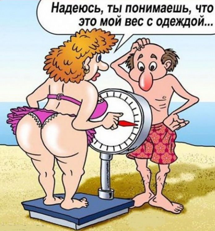 Картинка  про весы и лишний вес