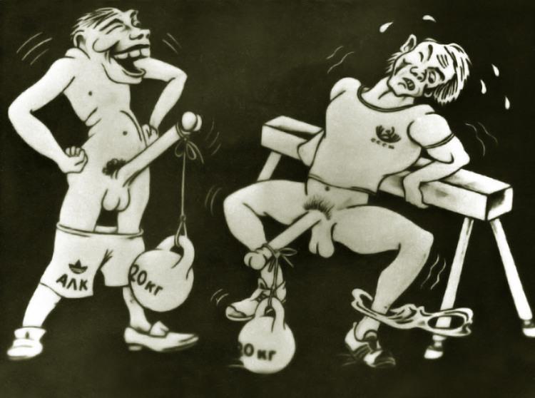 Картинка  про половой член, культуристов пошлая