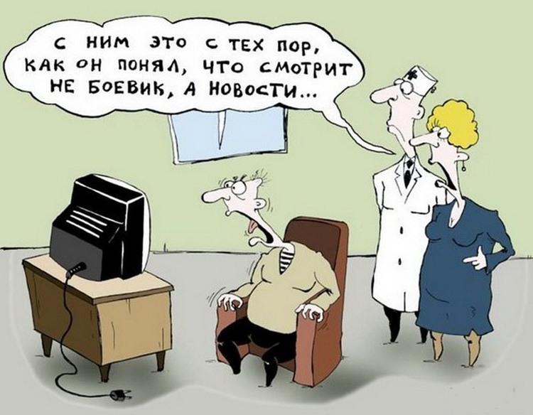 Картинка  про докторов и новости
