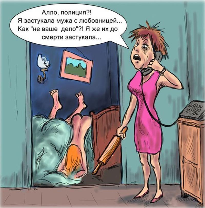 Смешная картинка жена угрожает мужу
