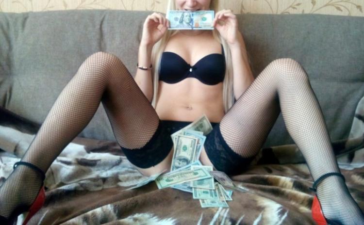 Фото прикол  про шлюх, деньги пошлый
