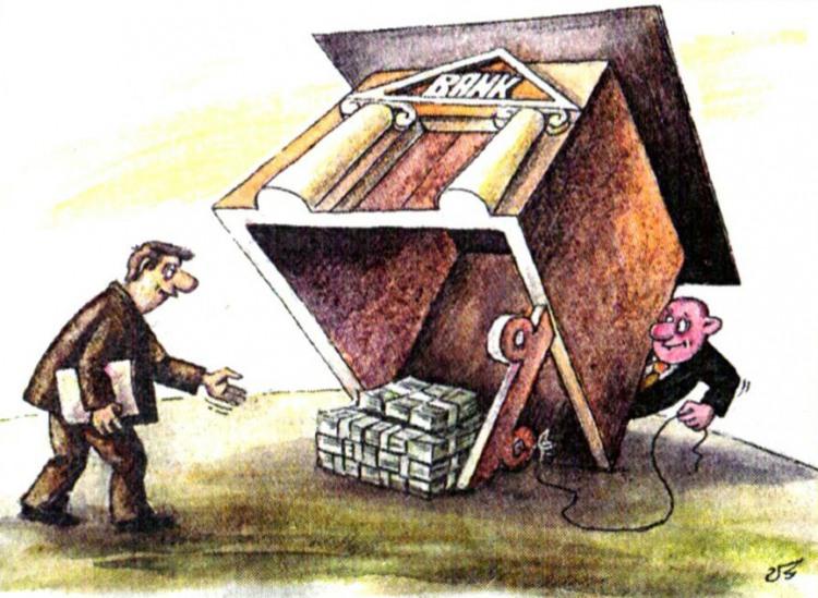 Картинка  про банк