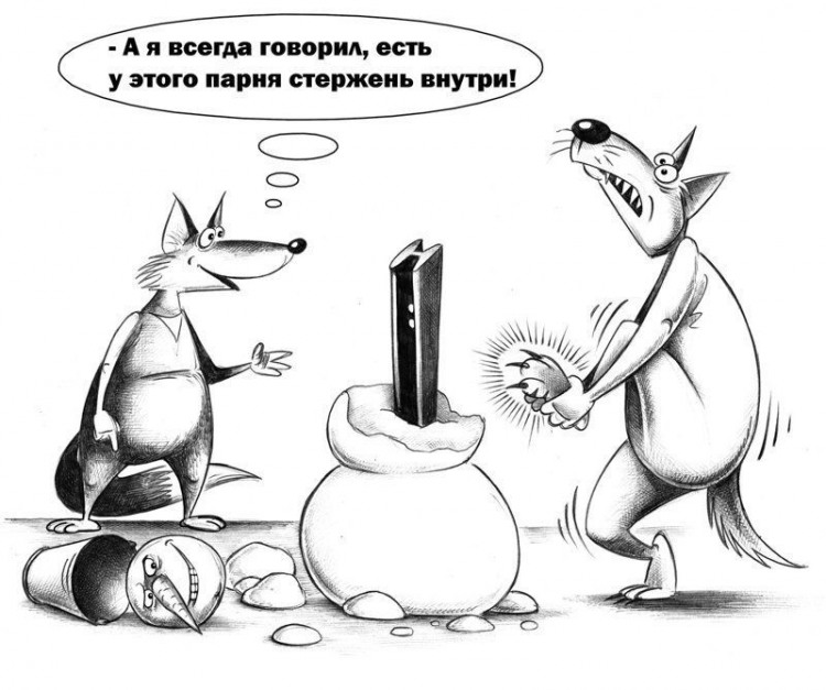 Картинка  про снеговика, серого волка черная