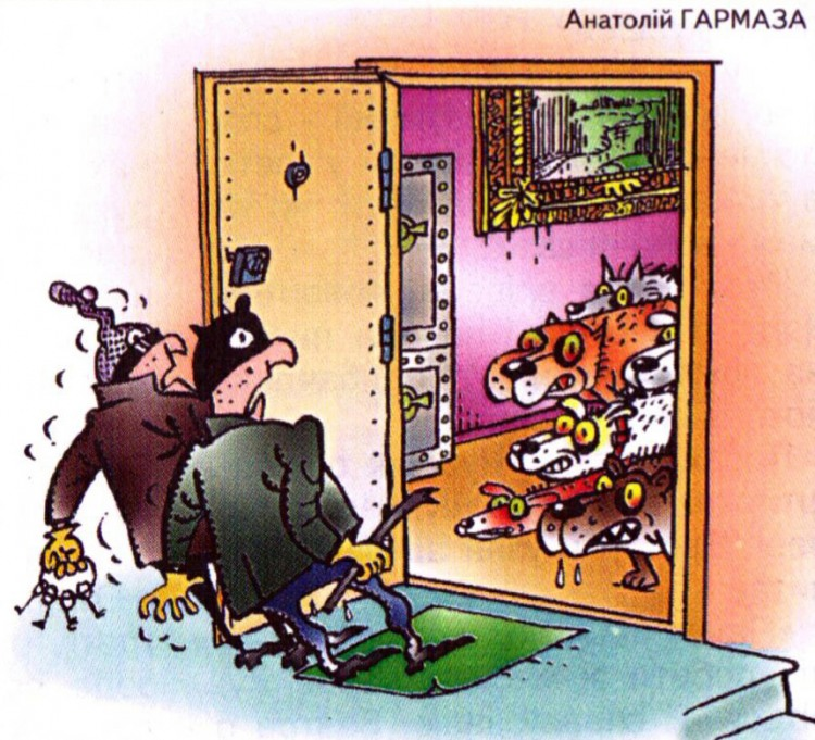 Картинка  про воров и собак