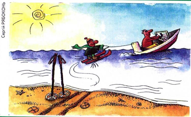 Картинка  про лыжников