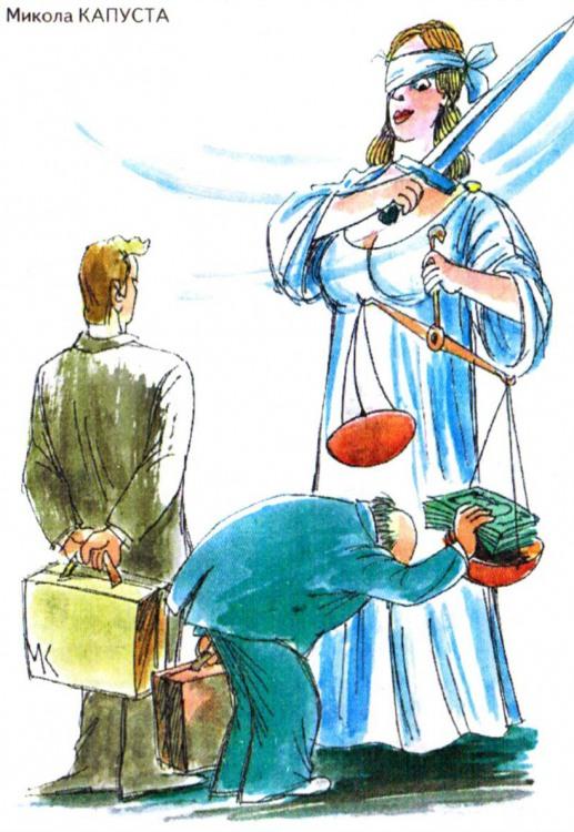 Картинка  про фемиду и коррупцию