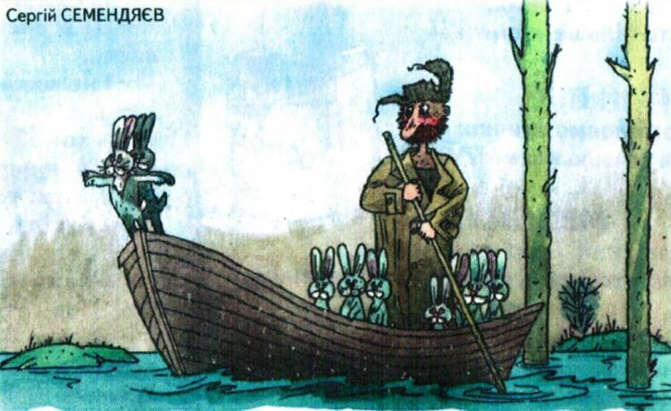 Картинка  про деда мазая