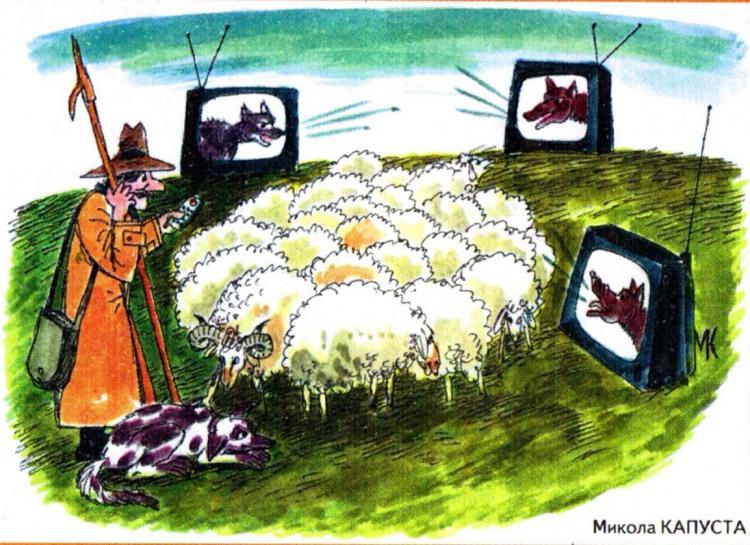 Картинка  про овец и пасху