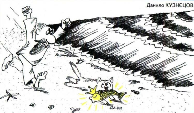 Картинка  про золотую рыбку и котов