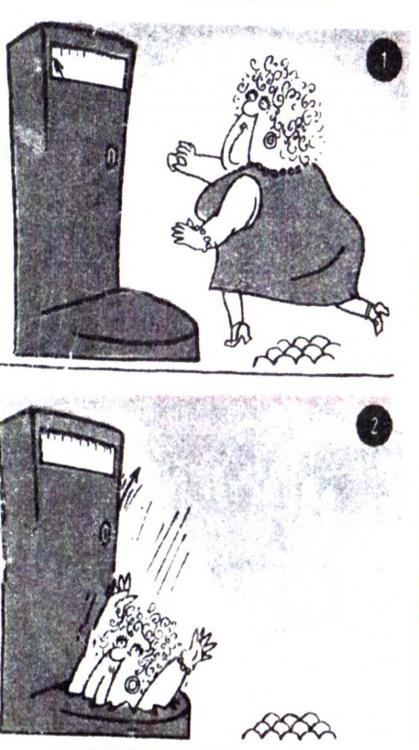 Картинка  про весы черный