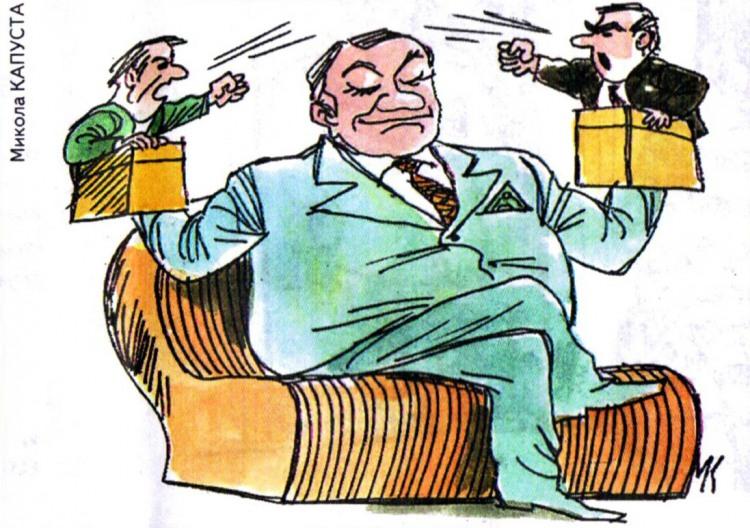 Картинка  про политиков