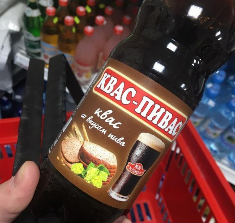 Фото прикол  про квас и пиво