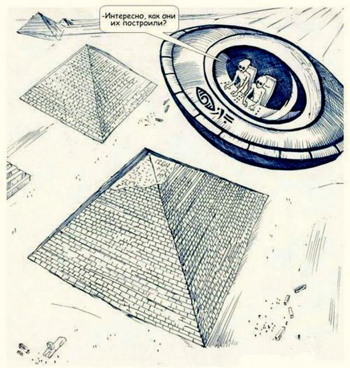 Картинка  про нло и пирамиды