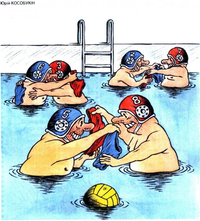 Картинка  про трусы и спорт
