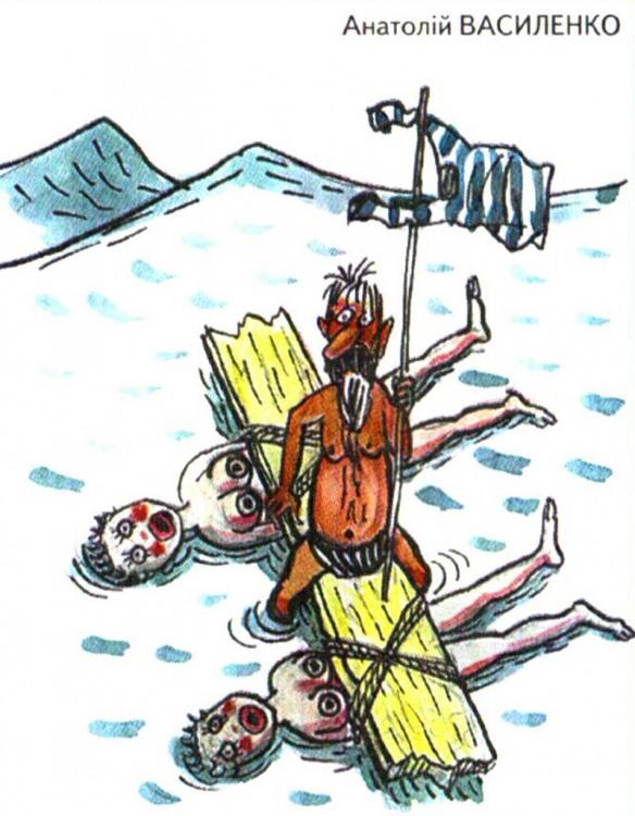 Картинка  про плот, резиновую женщину пошлая