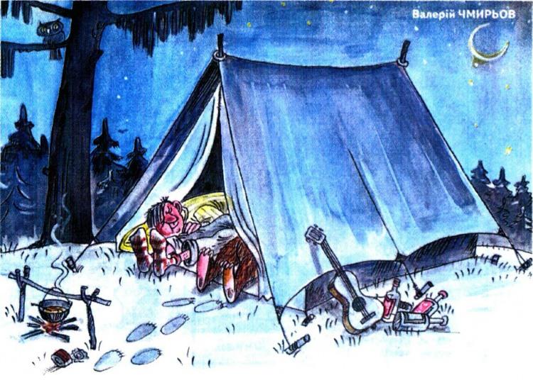 Картинка  про туристов, поход, медведей черная