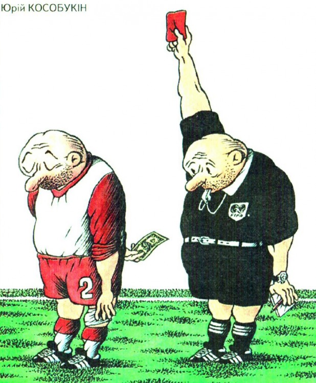Картинка  про футбольных судей и взятки