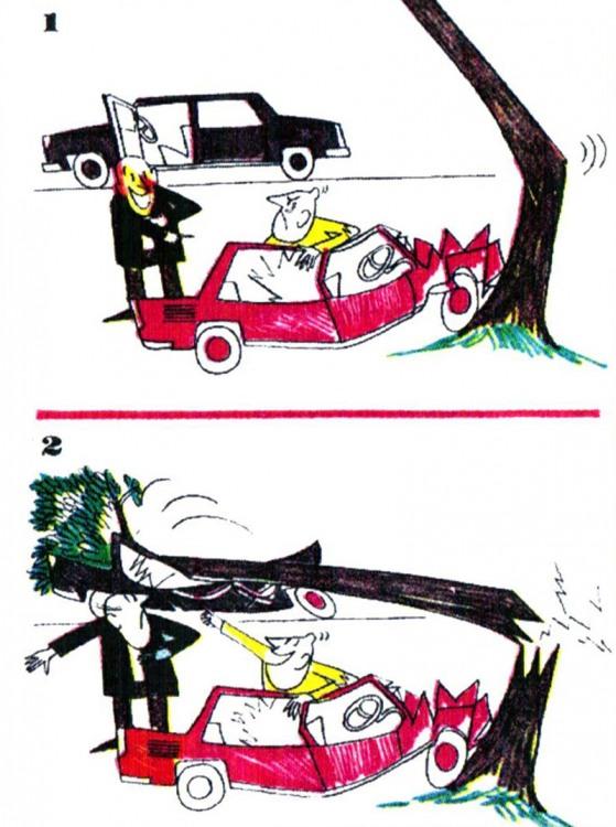 Картинка  про дтп, злорадство черный