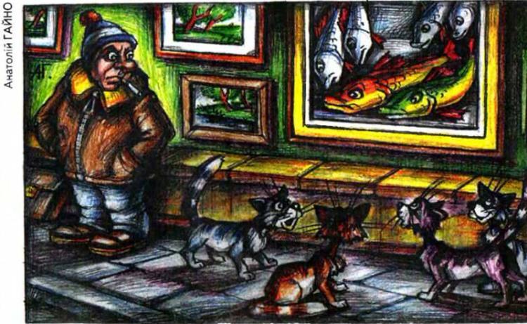 Картинка  про картины, рыбу и котов