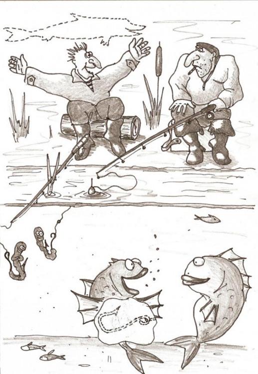 Картинка  про рыбаков, рыбу и преувеличение