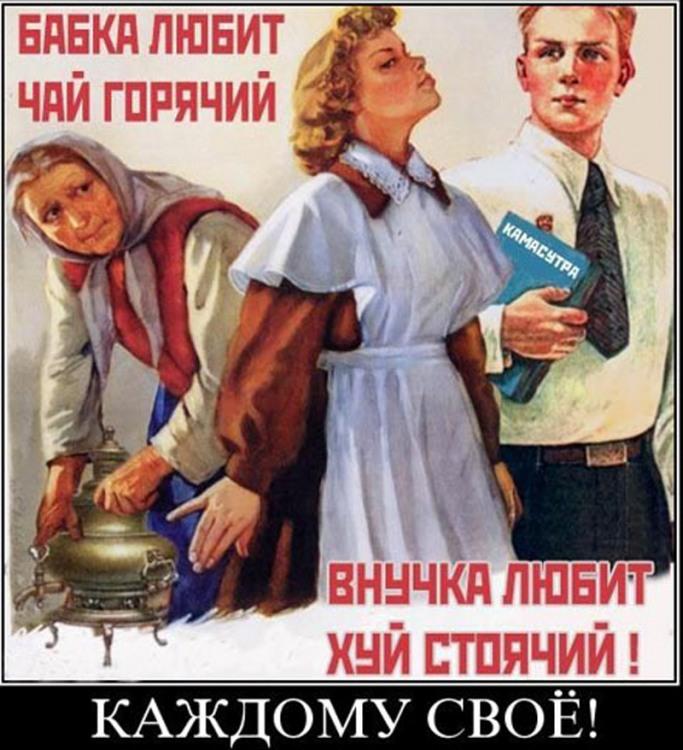 Картинка  про внуков, пошлая, плакат матерная