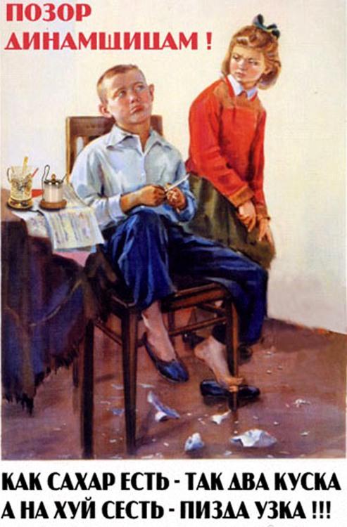 Картинка  про сахар, интимный, пошлый, плакат матерный