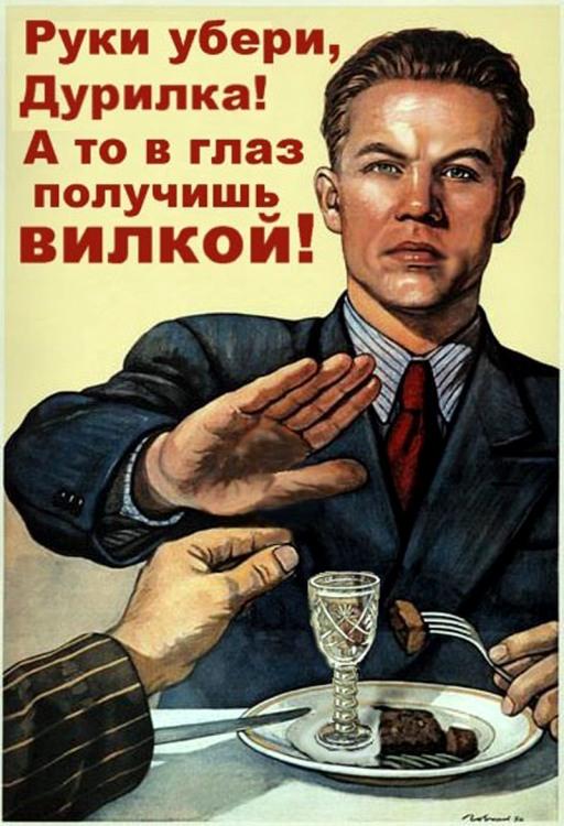 Картинка  про алкоголь, плакат жестокий