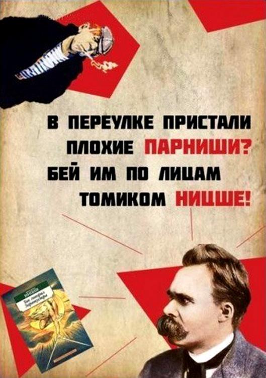 Картинка  про хулиганов плакат