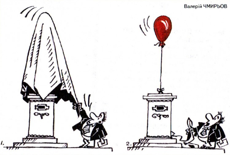 Картинка  про памятник и шарики