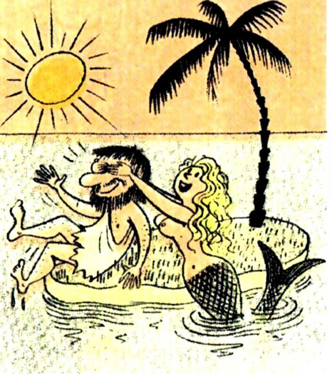 Картинка  про необитаемый остров, русалок пошлая