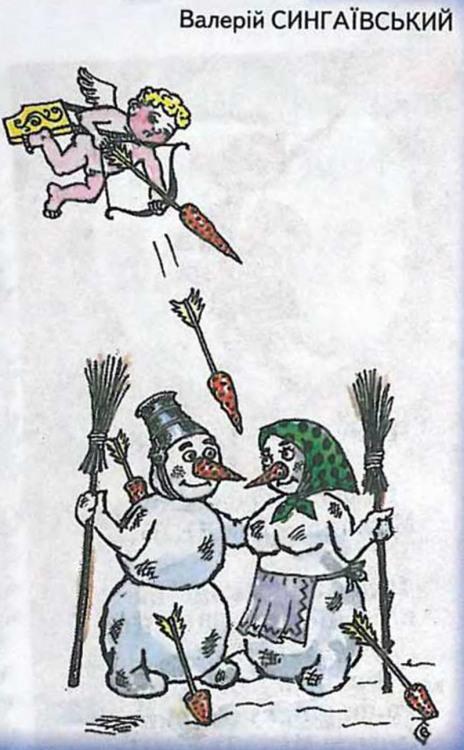 Картинка  про снеговика, амура и морковку