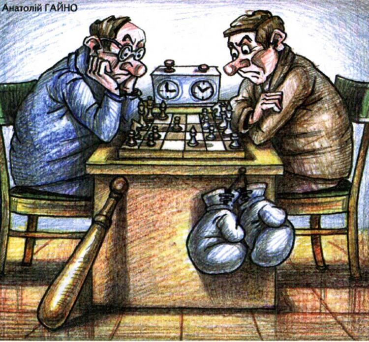 Картинка  про шахматистов