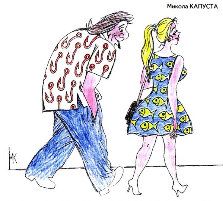 Картинка  про мужчин, женщин и одежду
