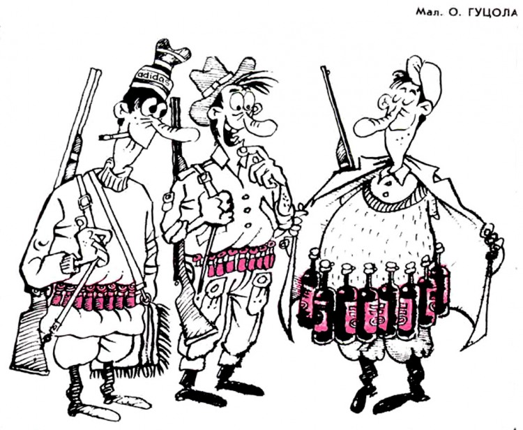 Картинка  про охотников и алкоголь