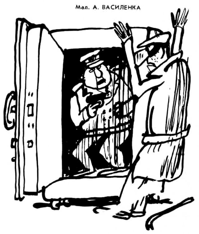 Картинка  про грабителей