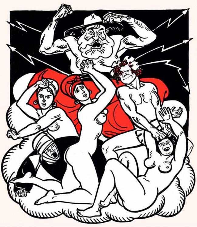 Картинка  про энеиду, гнев пошлый
