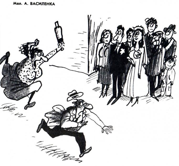 Картинка  про женитьбу, ссоры и скалку