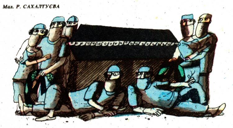 Картинка  про докторов, гроб черная