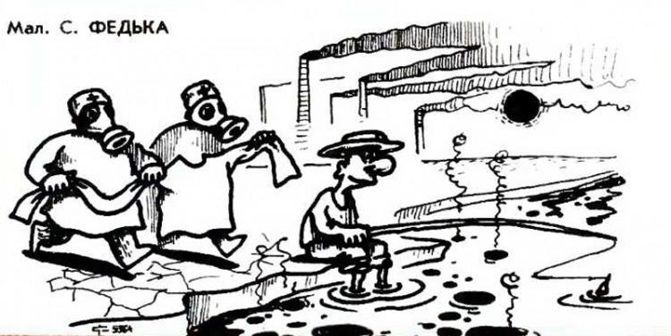 Картинка  про санитаров, сумасшедших и рыбалку