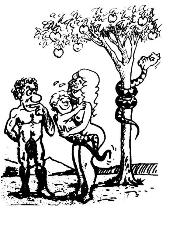 Картинка  про адама, еву пошлая