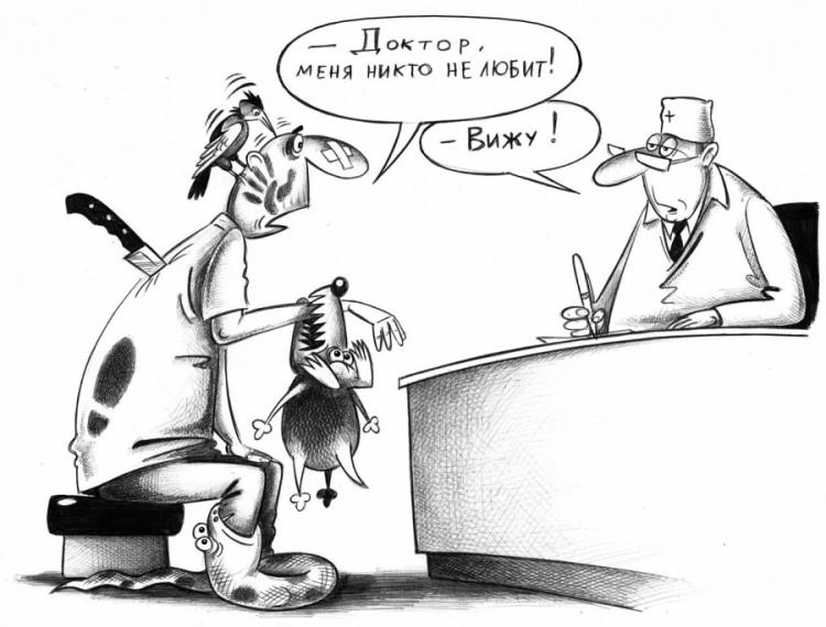 Картинка  про докторов черная
