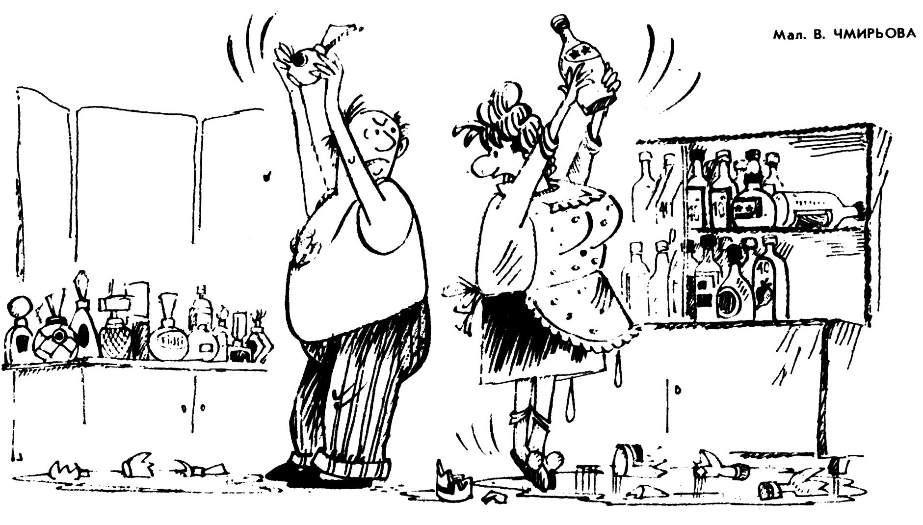 Открытка про мужа алкоголика