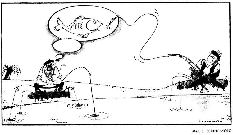 Картинка  про рыбалку, рыбаков и мечту