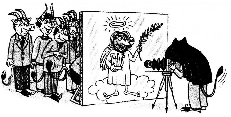 Картинка  про черта и фотоапарат