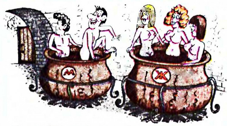 Картинка  про ад, мужчин, женщин пошлая