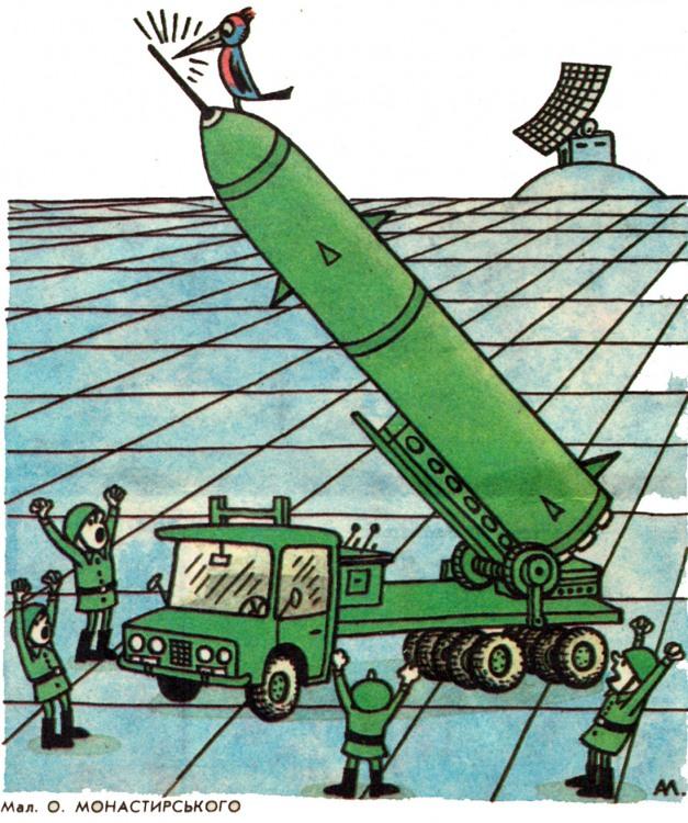 Картинка  про армию, ракету и дятла